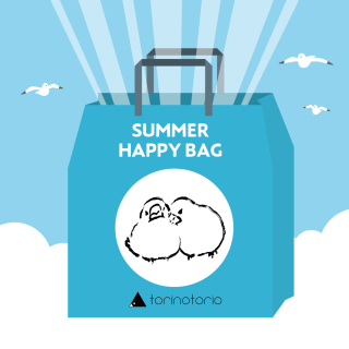 SUMMER HAPPY BAG 2020(torinotorio / 文鳥)