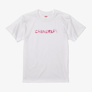 Tシャツ(torinotorio / CHINERU)