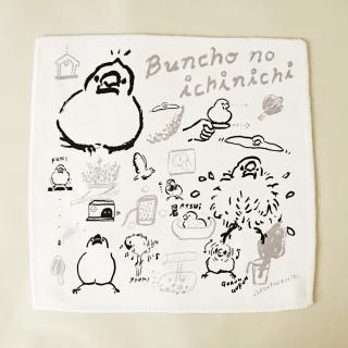 ハンドタオル(torinotorio / buncho no ichinichi)