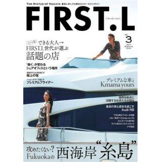 FIRST.L Vol.3