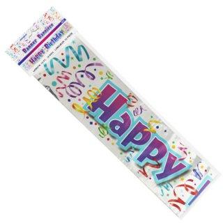 HAPPY BIRTHDAYバナー(クラッカー)