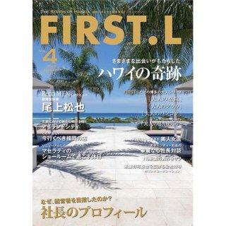 FIRST.L Vol.4