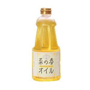 菜の春オイル(白)大 910g
