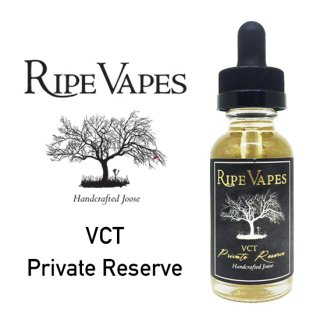 RIPE VAPES Private Reserve