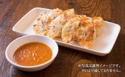 【冷凍】手作り焼き餃子 1パック(15個入)