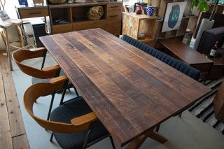 ROUGH WALNUT DINING TABLE